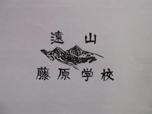 Dscn0496